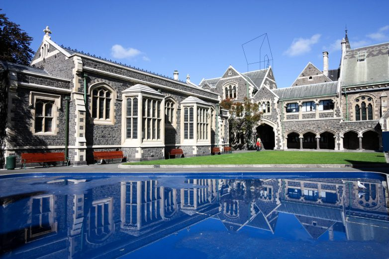 Christchurch Art Centre