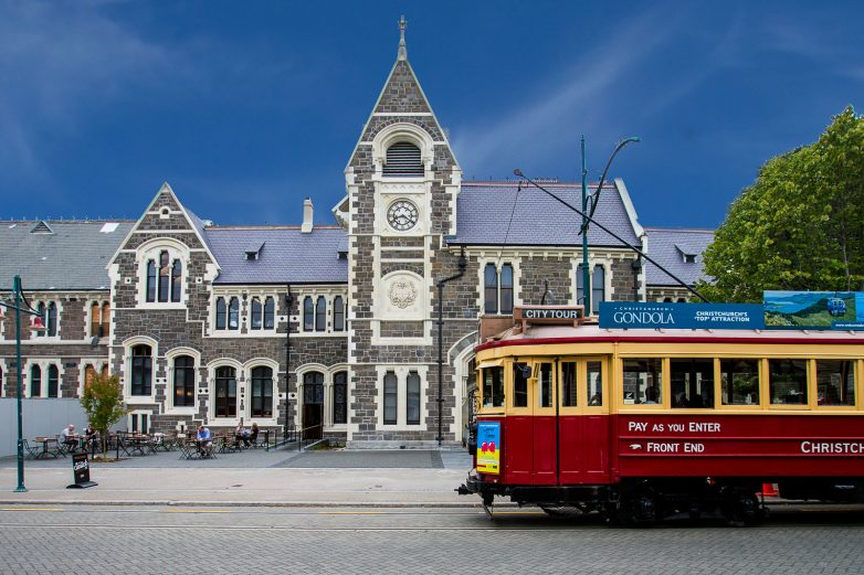 Art Centre & Tram, Christchurch